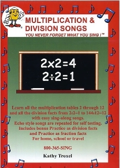 50 Multiplication & Division DVDs - $500. (profit $500.)